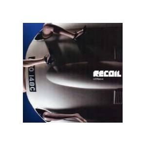 Recoil: subHuman - Cover