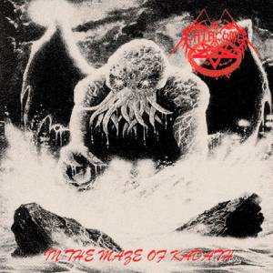 Catacomb: In The Maze Of Kadath / The Lurker At The Threshold - Cover