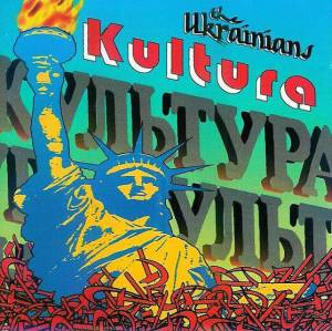 Cover - Ukrainians, The: Kultura (Культура)