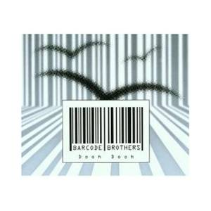 Cover - Barcode Brothers: Dooh Dooh