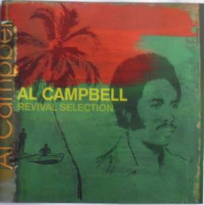 Al Campbell: Revival Selection - Cover