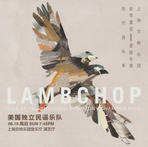 Cover - Lambchop: Live At The Shanghai Symphony Chamber Hall