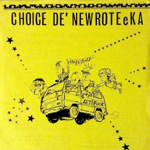 Cover - New Roteeka: Choice Dé New Roteeka