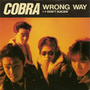 Cover - Cobra: Wrong Way C/W Don't Suicide