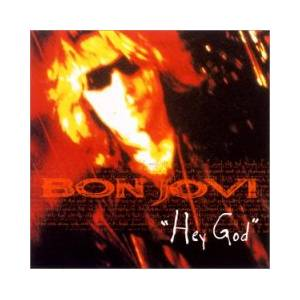 Bon Jovi: Hey God - Cover