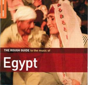 Cover - Hamza El Din: Rough Guide To The Music Of Egypt, The