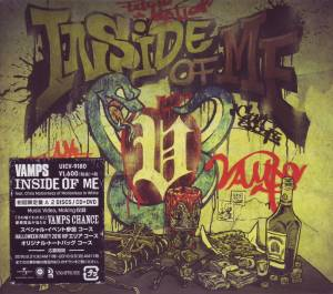 VAMPS: Inside Of Me - Cover