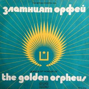 "Cover - Tereza: Guests Of Honour Of ""The Golden Orpheus"""