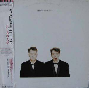 Pet Shop Boys: Actually (LP) - Bild 1