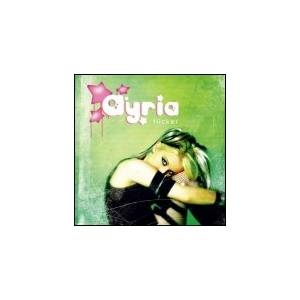 Cover - Ayria: Flicker