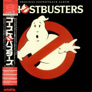 Cover - Ray Parker Jr.: Ghostbusters