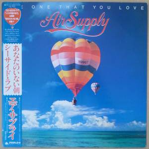 Cover - Air Supply: Ihe One That You Love