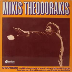 Cover - Mikis Theodorakis: 12 Volkslieder