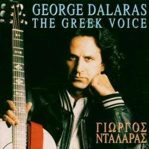 Cover - George Dalaras: Greek Voice, The