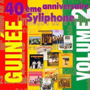 Cover - Bembeya Jazz: 40eme Anniversaire Syliphone Vol. 2