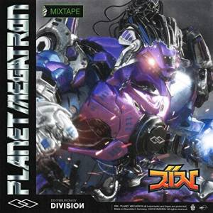 Cover - Rin: Planet Megatron