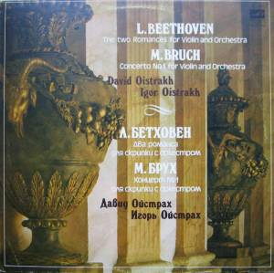 Cover - Max Bruch: Two Romances For Violin And Orchestra / Concerto No. 1 For Violin And Orchestra, The