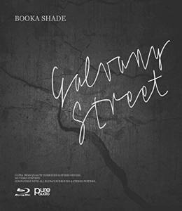 Cover - Booka Shade: Galvany Street