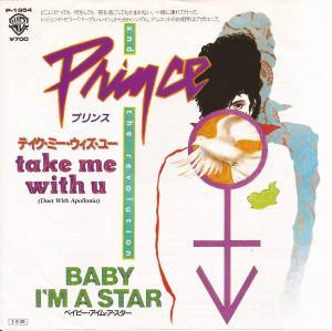 "Prince And The Revolution: Take Me With You (7"") - Bild 1"