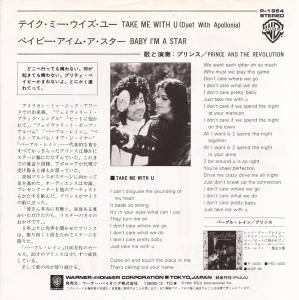 "Prince And The Revolution: Take Me With You (7"") - Bild 2"