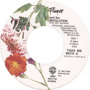 "Prince And The Revolution: Take Me With You (7"") - Bild 3"