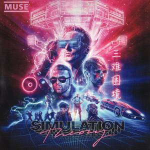 Cover - Muse: Simulation Theory