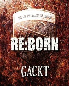 Cover - Gackt: Re:Born