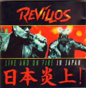 Revillos, The: Live And On Fire In Japan - Cover
