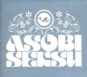 Cover - Asobi Seksu: Acoustic At Olympic Studios