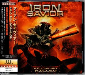 Cover - Iron Savior: Kill Or Get Killed