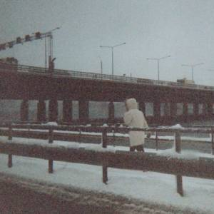 Cover - Sun Kil Moon: This Is My Dinner
