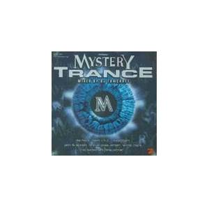 Cover - Lustral: Mystery Trance