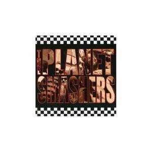 Cover - Planet Smashers, The: Planet Smashers, The