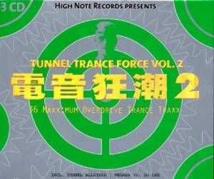 Cover - Megara Vs. DJ Lee: 電音狂潮 2 - Tunnel Trance Force Taiwan Vol. 2
