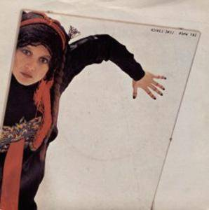 Lene Lovich: Say When - Cover