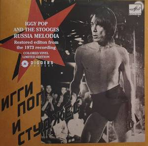 Cover - Stooges, The: Russia Melodia