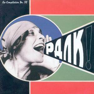 Ox-Compilation #32: Pank! - Cover