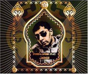 Cover - Panjabi MC: Jogi