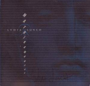 Cover - Lydia Lunch: Matrikamantra