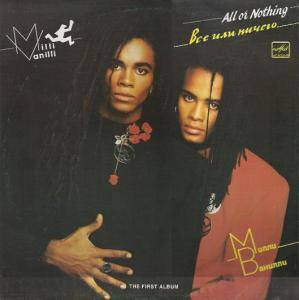 Milli Vanilli: All Or Nothing - The First Album - Cover