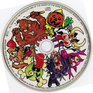 Green Jellÿ: Three Little Pigs (Single-CD) - Bild 3