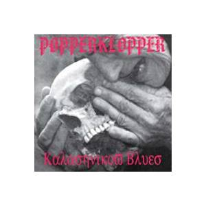 Popperklopper: Kalashnikov Blues - Cover