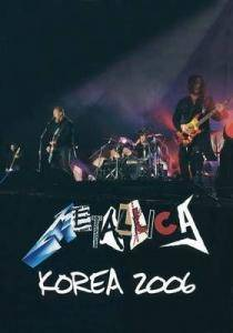 Metallica: Korea 2006 - Cover