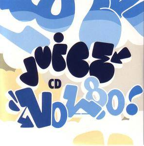 Cover - Camp Lo: Juice Vol. 080