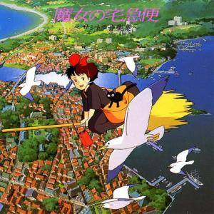 Cover - Joe Hisaishi: Kikis Kleiner Lieferservice (Original Soundtrack)