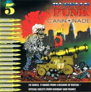 Russian Punk Cannonade Vol. 5 - Cover