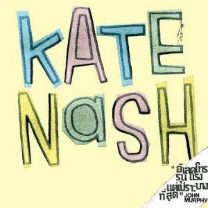 Kate Nash: Foundations - Cover
