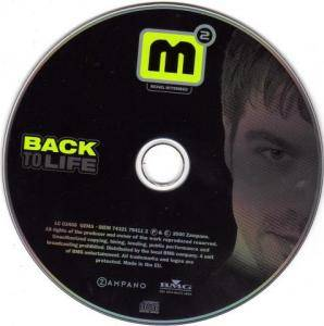 Michael Mittermeier: Back To Life (CD) - Bild 3