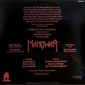 Manowar: Into Glory Ride (LP) - Bild 2
