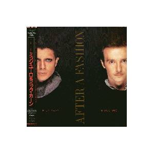 Midge Ure & Mick Karn: After A Fashion - Cover